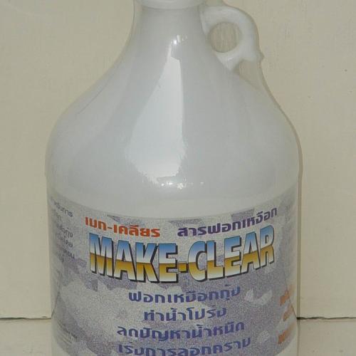 MAKE-CLEAR 4L