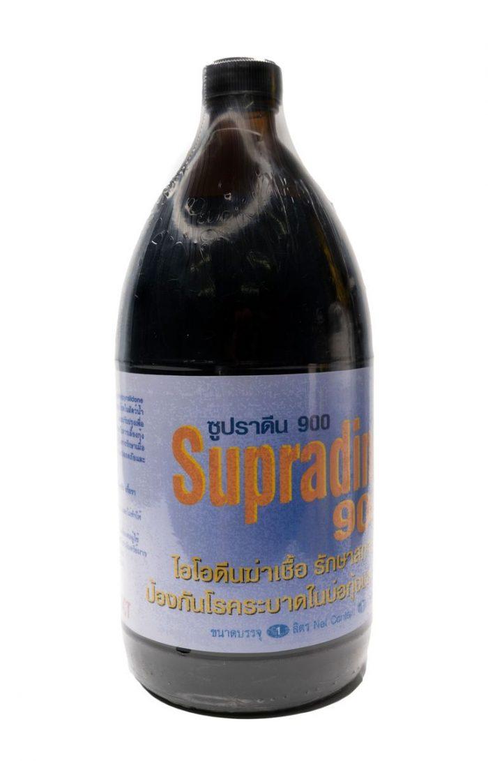 ไอโอดีนคอมเพล็ก 90% ซูปราดีน 900 Supradine 900 1 ลิตร 1L