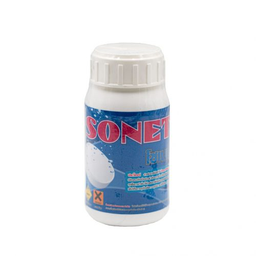SONET Effervescent Chlorine Tablets คลอรีนเม็ดฟองฟู่